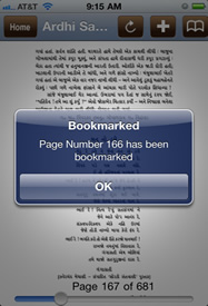 Ekatra Books for iPhone